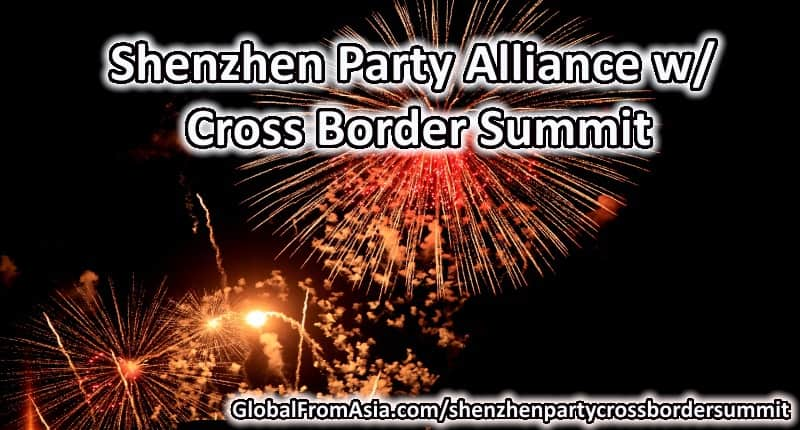 Shenzhen Party Cross Border Alliance - thumbnail