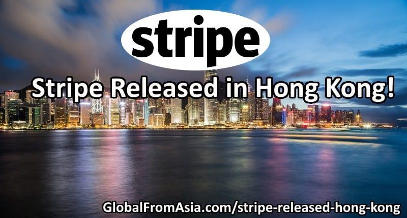 Hong Kong Stripe - thumbnail