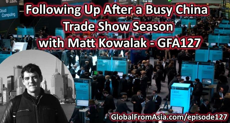 China Trade show - thumbnail