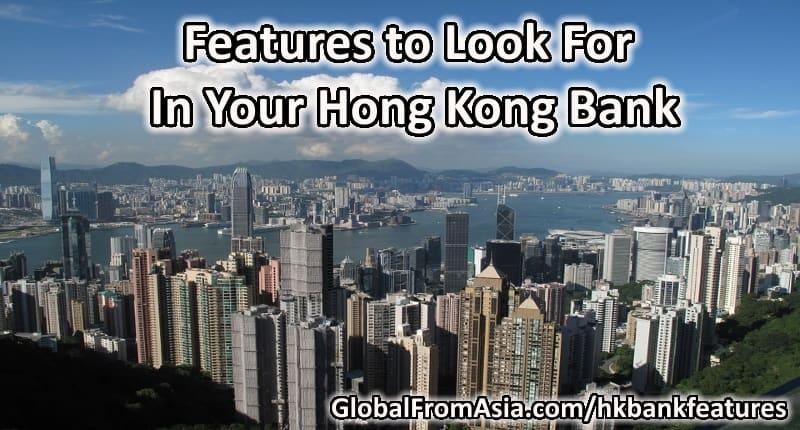HK bank features  - thumbnail