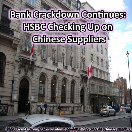 HSCB checking chinese suppliers - banner