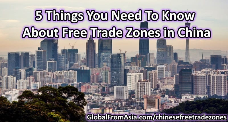 Chinese Free Trade Shows thumbnail