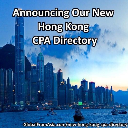 Hong Kong CPA Directory banner