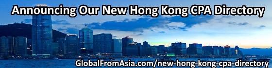 Hong Kong CPA Directory main
