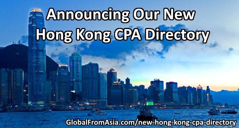 Hong Kong CPA Directory thumbnail