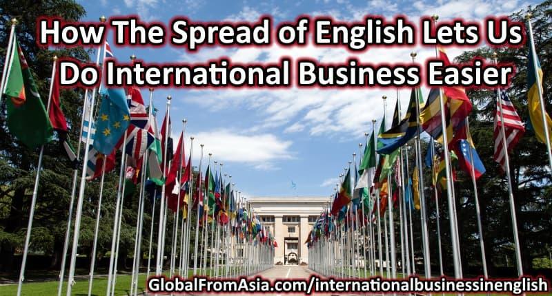 International business in English thumbnail