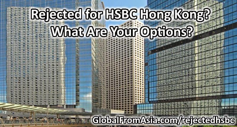 Rejected HSBC thumbnail