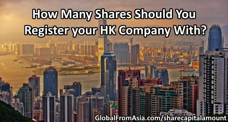 share capital amount thumbnail