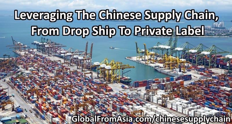 Chinese Supply Chain thumbnail