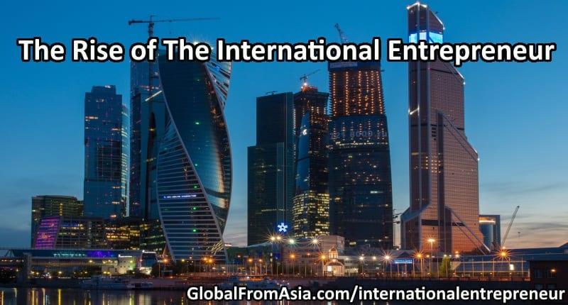 International Entrepreneur thumbnail