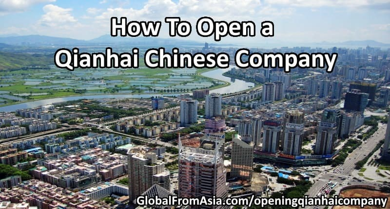 Opening Qianhai Company thumbnail