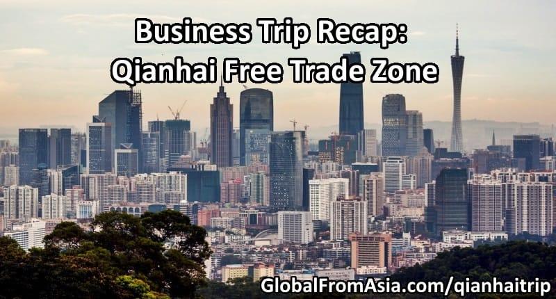 Qianhai trip thumbnail