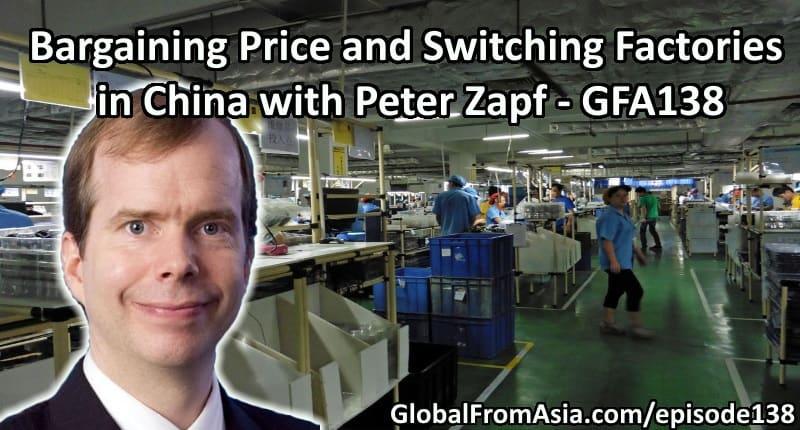 Swiching Factories thumbnail