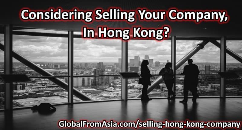 selling-hong-kong-company-thumbnail