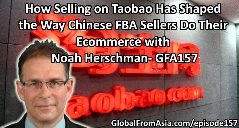 taobao-ecommerce-thumbnail