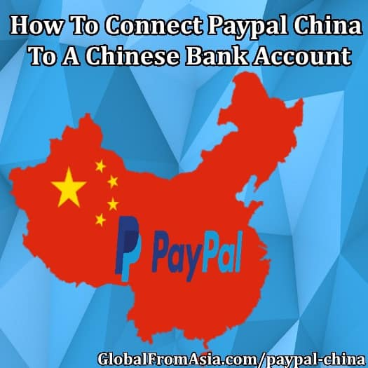 How To Connect Paypal China To A Chinese Bank Account