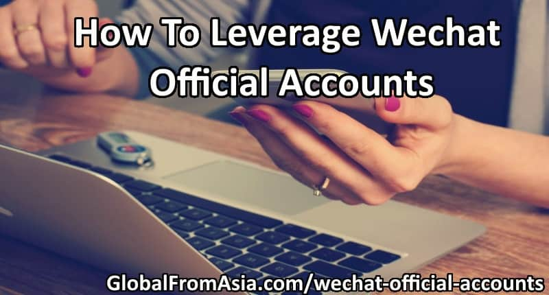 how to create wechat offical account