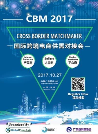 Cross Border Matchmaker Poster