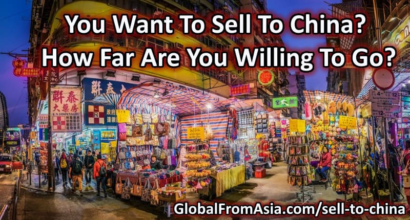 are you willing to travel
