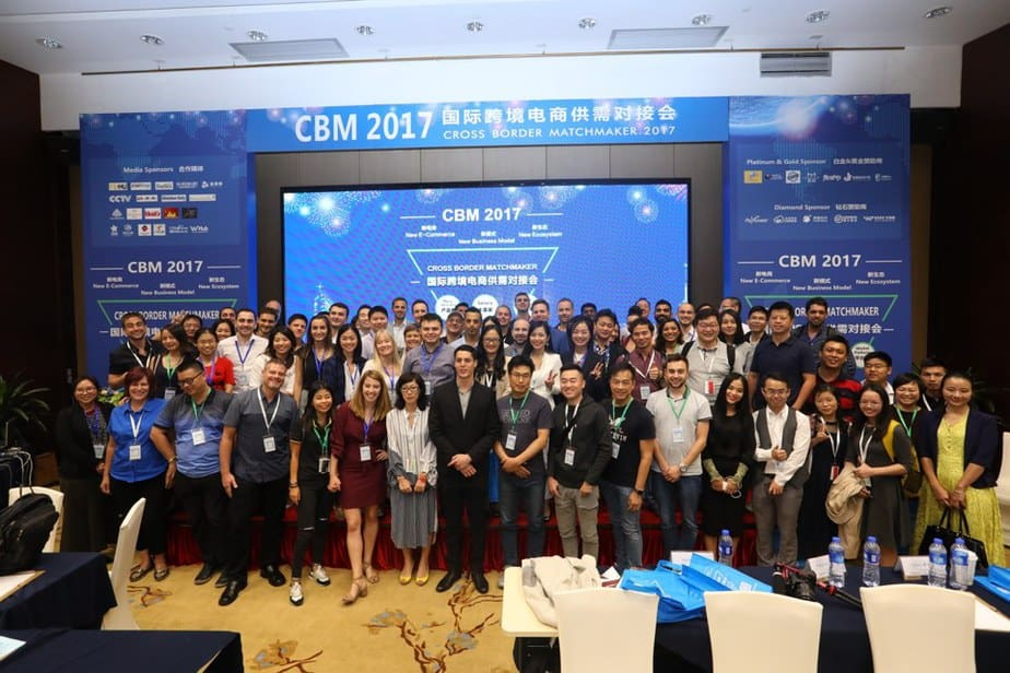 Matchmaking conference 2017