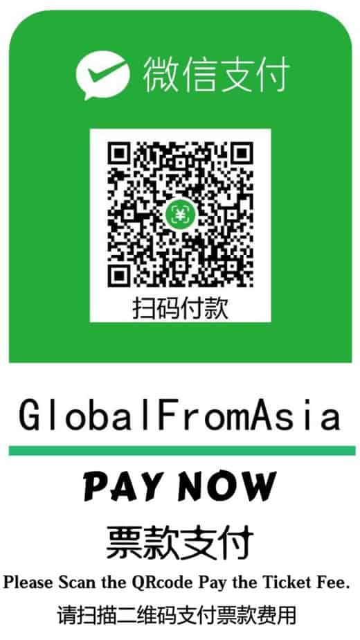 Find A Wechat Group For Your China Business Networking: Link