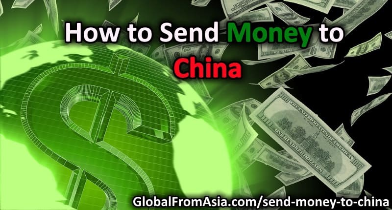 How To Send Money China