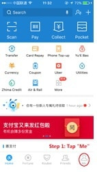 How to Setup and Use Mobile Alipay (Zhifubao) in China